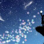 Zvezdama zahvalnosti te posipam…
